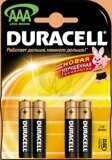 DURACELL LR03 NEW
